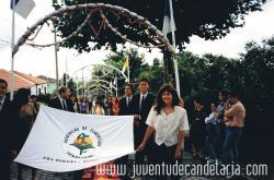 Memórias de 1995 (06)
